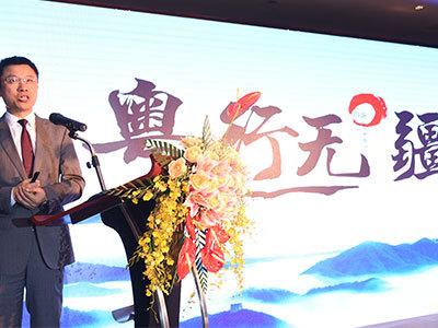 广州企业年会活动策划公司