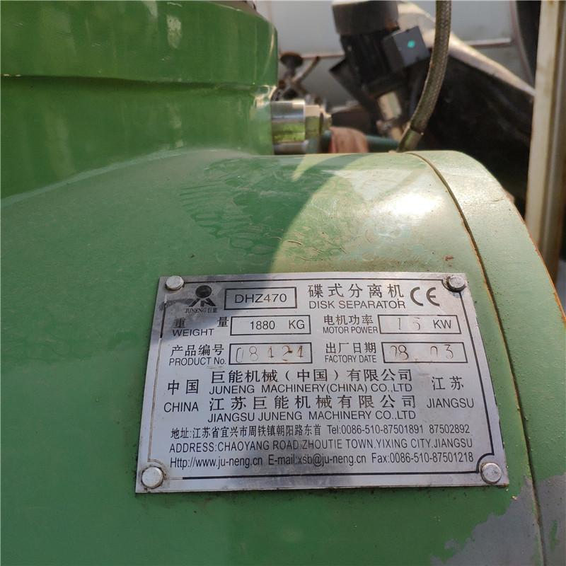 优质的二手离心机报价 -二手污泥处理外汇开户送金二手500卧螺离心机
