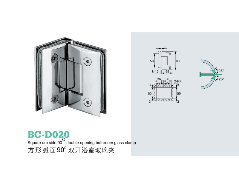 广东销量好的浴室玻璃门夹BC-D001--D040供应,浴室玻璃固定夹