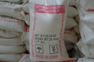 西班牙珠碱-广东可信赖的片碱品牌