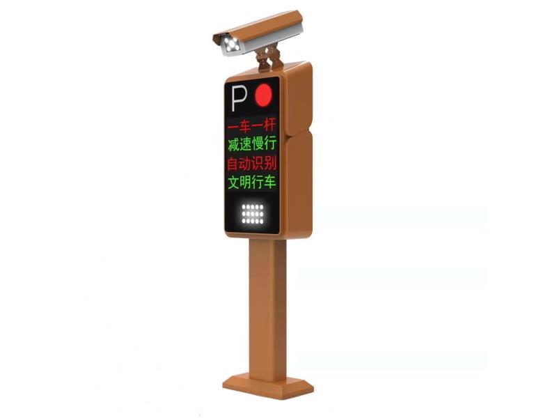 福建哪里有供应优良的停车场管理系统-厦门停车场识别系统必威体育官网app