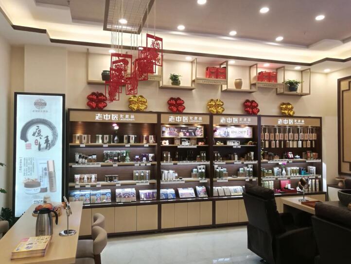 郑州专业的老中医化妆品河南总代理 老中医化妆品郑州加盟店