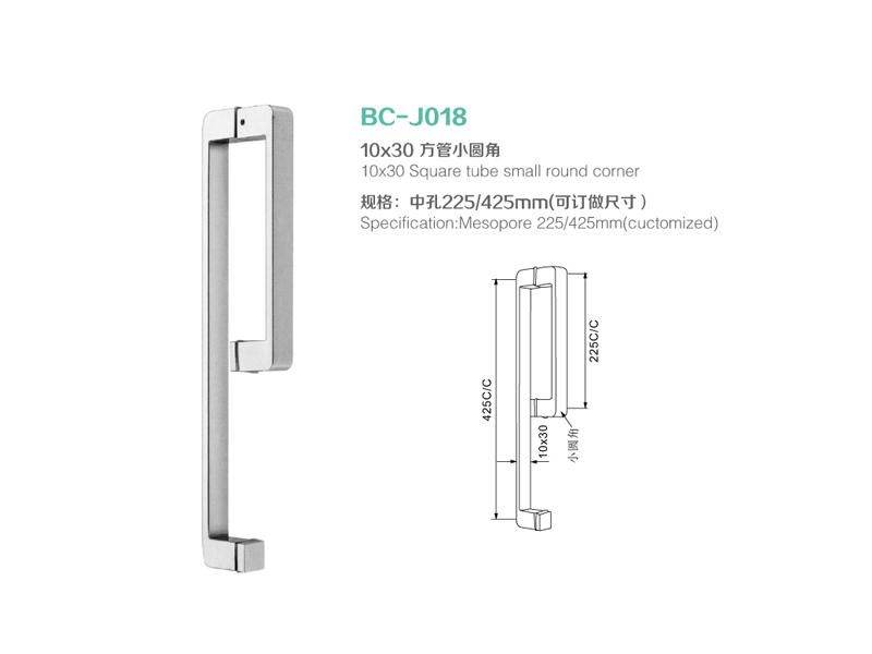 淋浴房配件价格 哪里能买到好用的浴室拉手系列BC-J012--J047