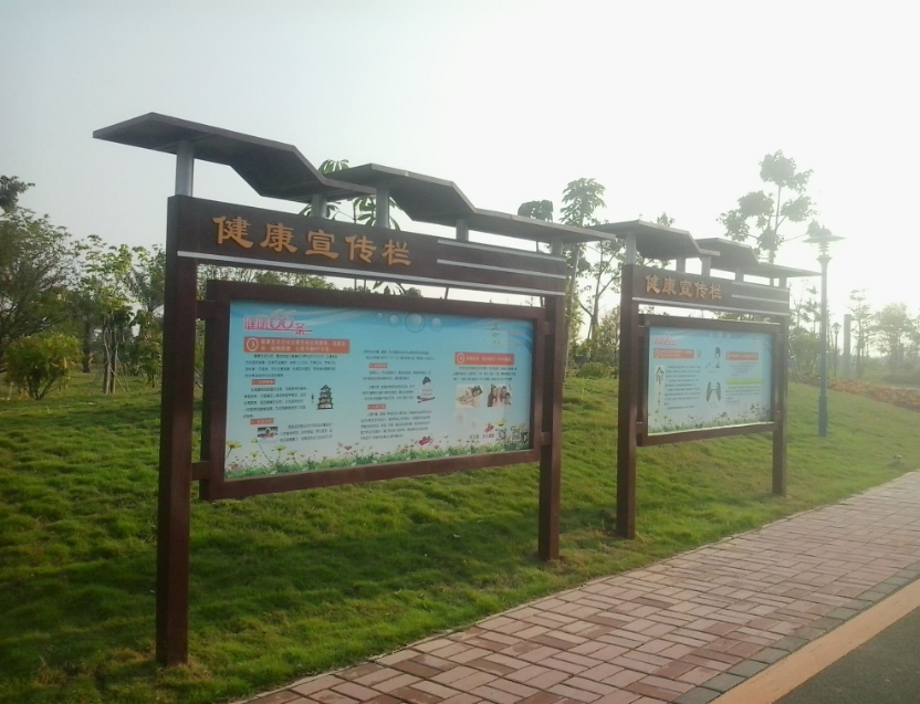 肇庆市端州区景豪装饰设计工程有限公司
