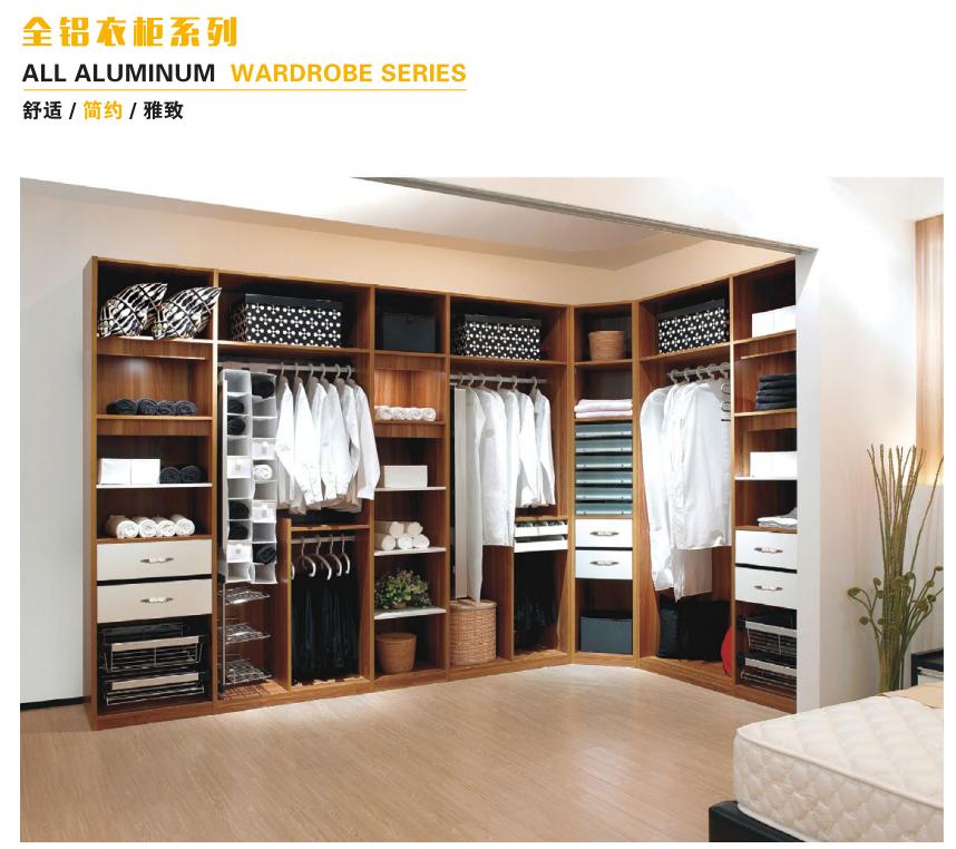 推荐开封划算的全铝衣柜-全铝定制衣柜厂家