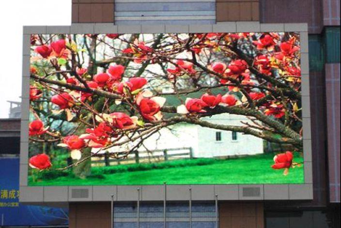 开封市东区高新技术公司户外LED广告屏制作安装