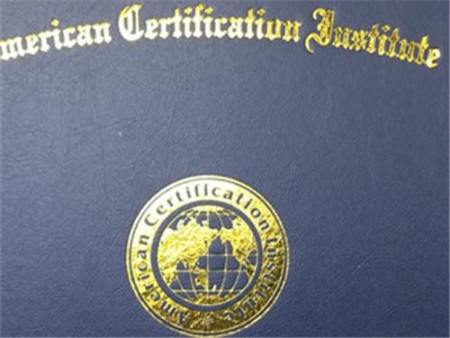 高级ACI营养师证件样本
