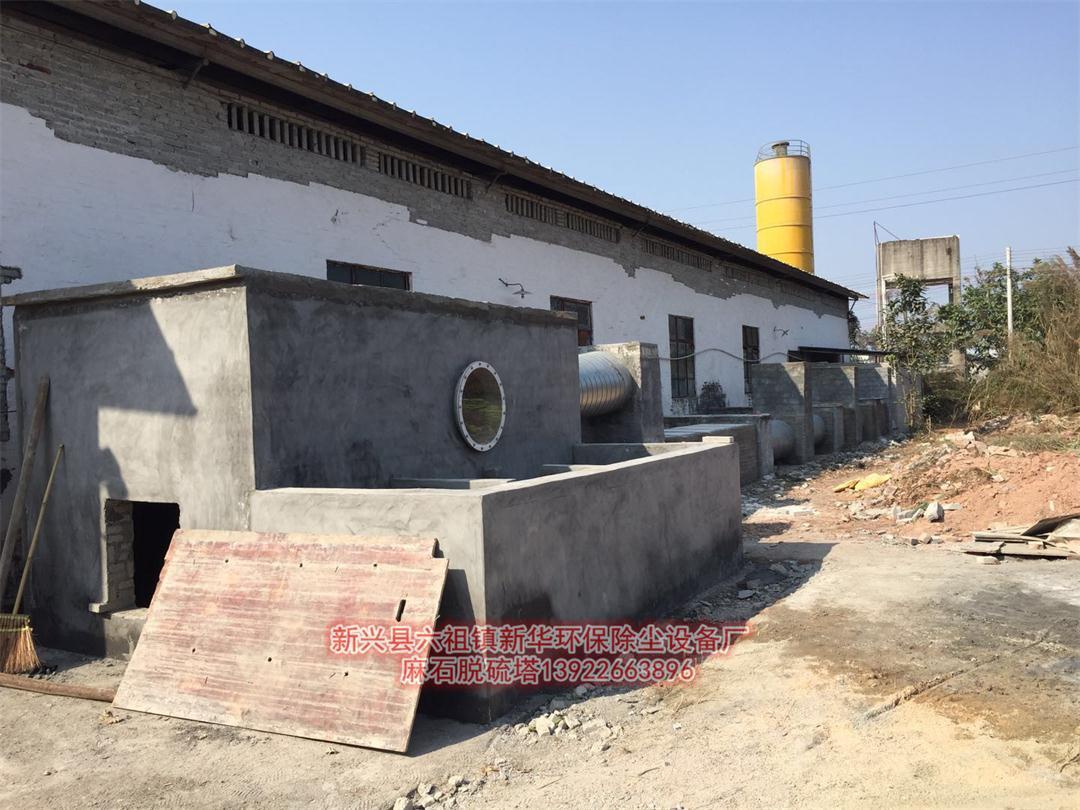 想买高性价旋流脱硫除尘器,就来新兴县新华环保设备厂| 云南脱硫塔
