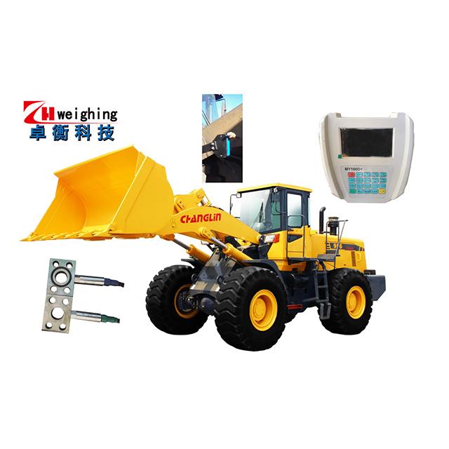 ZHC100型装载机电子秤