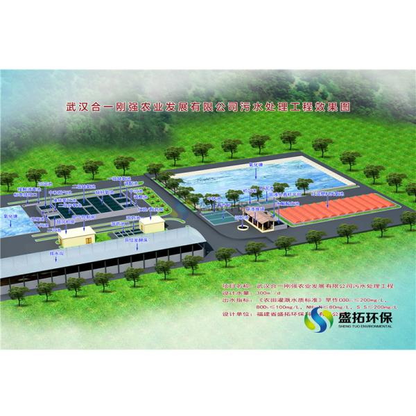 武汉合一刚强农业发展雷电竞app苹果下载