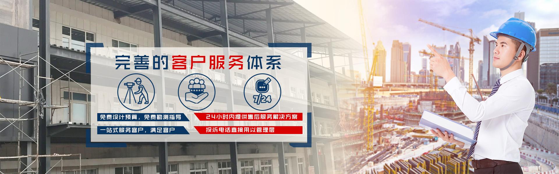 长葛市永益钢结构工程有限公司