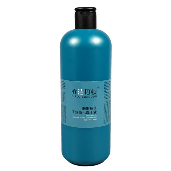 工业重油污洗手液批发500ml