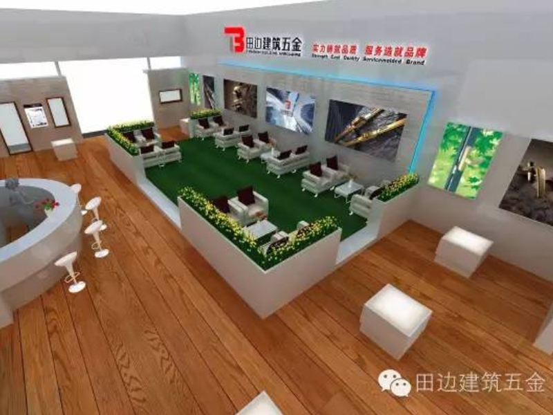 """田边建筑五金与您相约""""FC2016""""博览会,唱响世界三大门窗幕墙博览会之一。"""