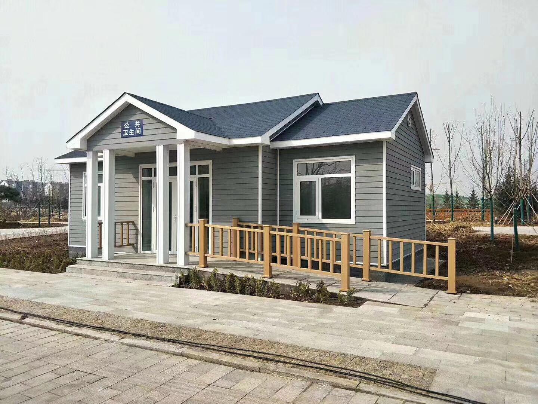 轻钢别墅设计公司