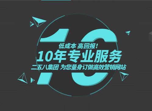 广州一站式营销科技有限公司