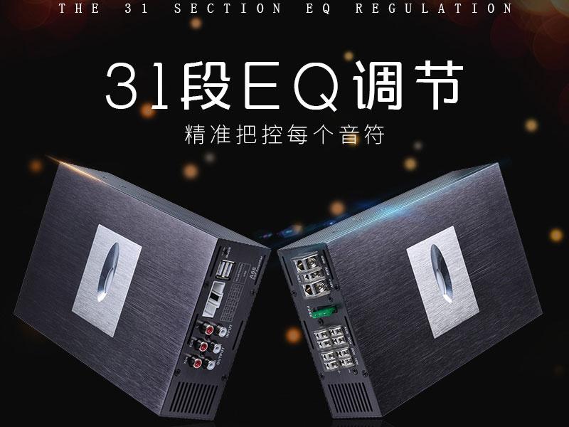 广东优惠的A-68无线蓝牙输入供销-汽车音响去哪里买