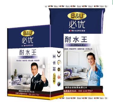 供应福建先进的耐水腻子粉_北京石膏批发商