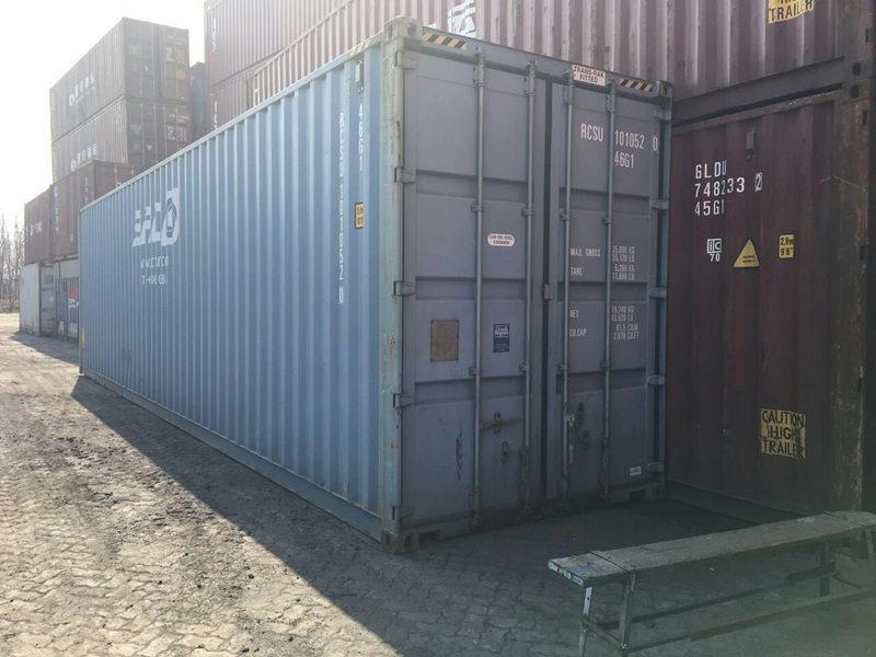 想买划算的40HQ集装箱,就来青岛中海运集装箱服务-优质40HQ集装箱