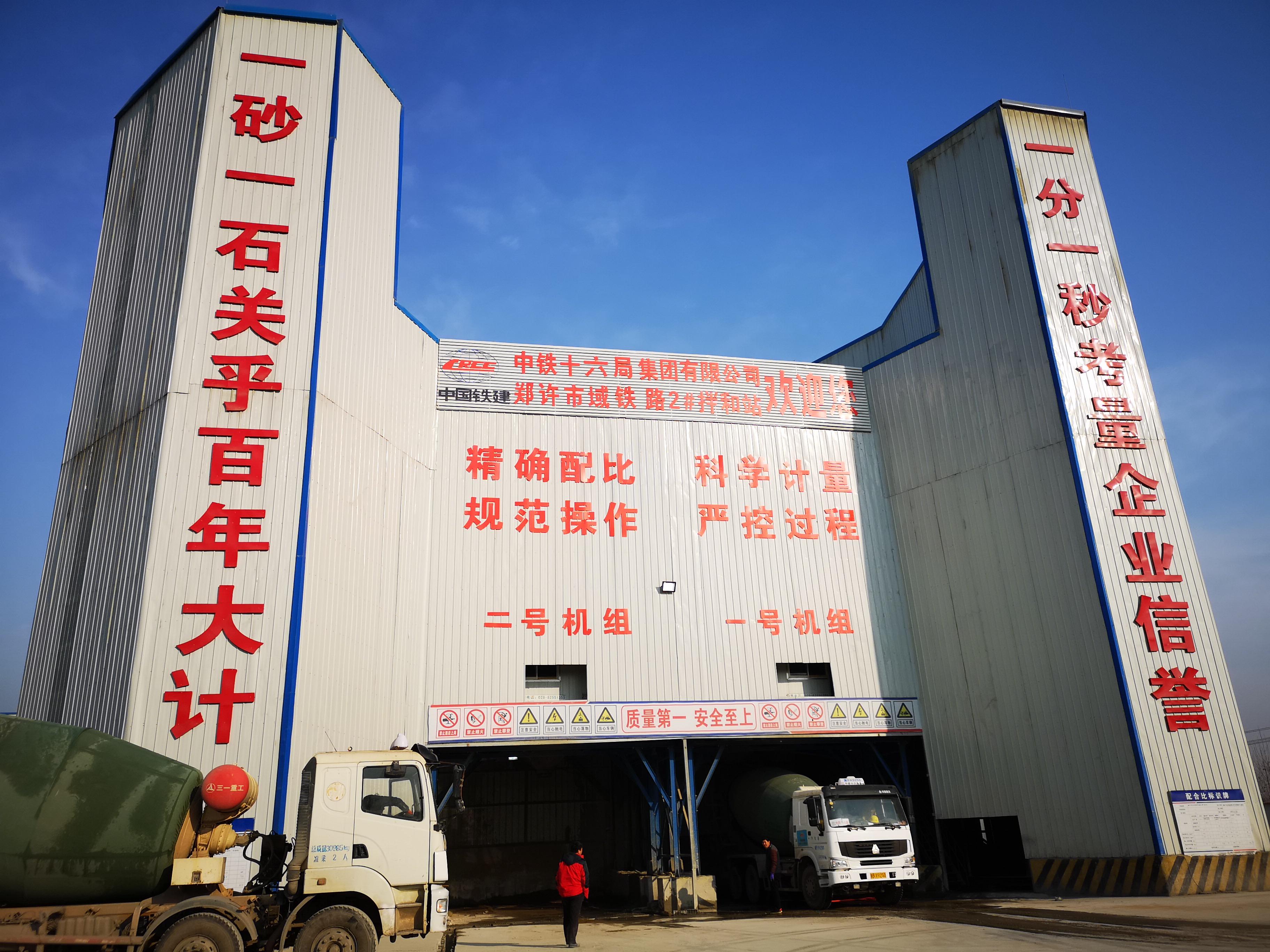 中铁十六局集团南阳钢结构工程