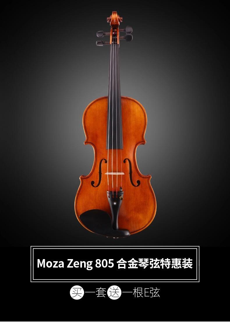 广东具有口碑的琴弦供应-合金小提琴弦多少钱