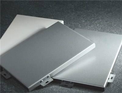价位合理的铝单板宏基幕墙制造供应|洛阳铝单板哪家好