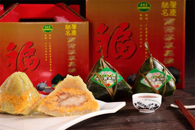 知名的中传统裹蒸粽供