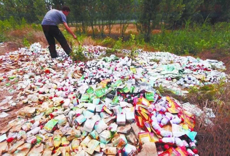 广州农场除臭剂厂家分享除臭剂对臭味控制原理及化学洗涤法讲解