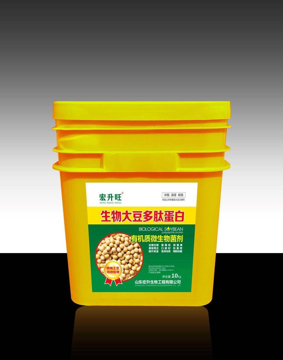 哪里能买到价格合理的发酵大豆液体肥|山东发酵大豆液体肥价格