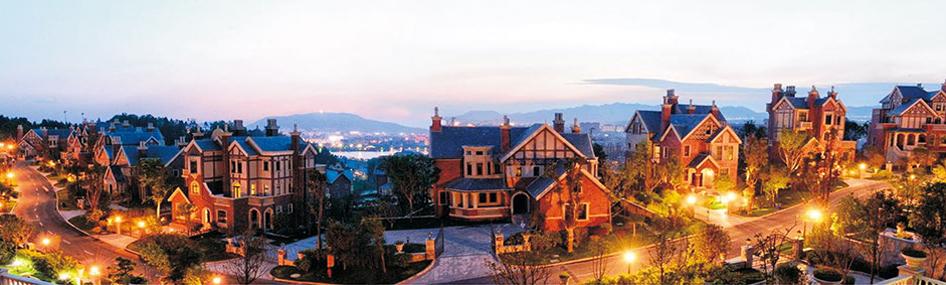云南高黎贡国际旅游城