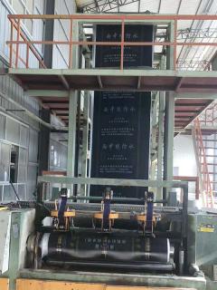 改性沥青防水卷材生产线