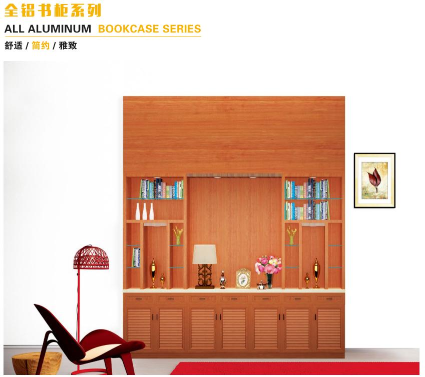 全铝书柜厂家定制,开封报价合理的全铝书柜供销