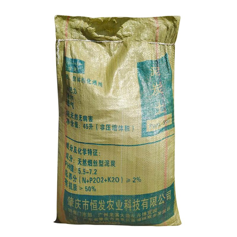 恒發農業銷量好的腐殖土營養土出售|腐殖土采購