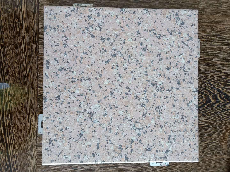 漯河仿石材铝单板生产厂家|哪儿有卖价格适中的仿石材铝单板
