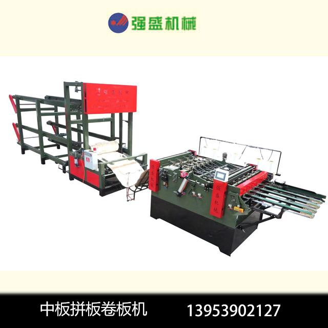 專業的卷板機強盛機械供應 焦作卷板機