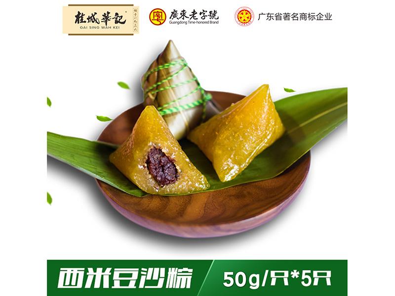 去哪找声誉好的西米裹蒸粽公司 大粽子图片
