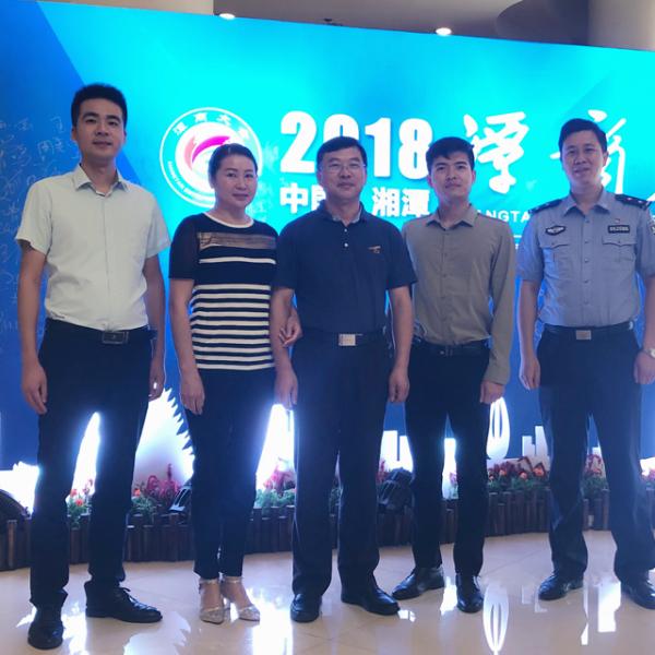 奋斗兄弟参加2018年潭商大会