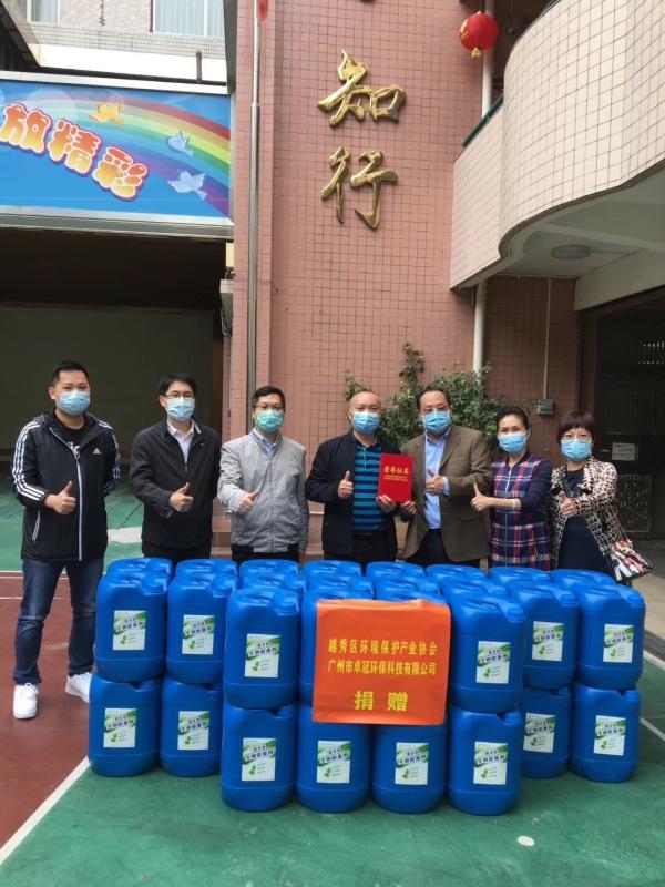 广州除臭剂厂家介绍除臭剂的四大类型