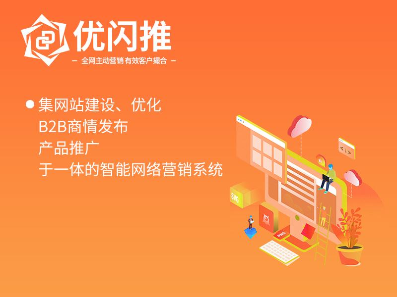 有保障的營銷寶優選汕頭夢煥營銷策劃_網站建設公司