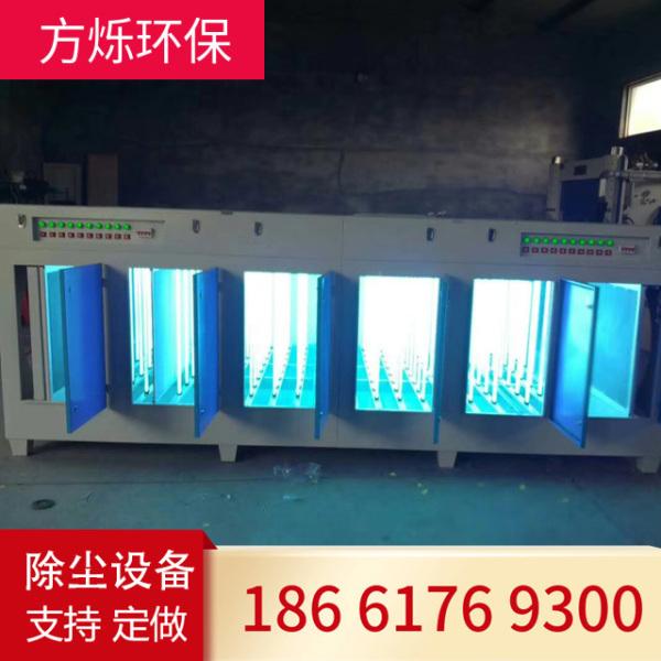 UV光氧设备