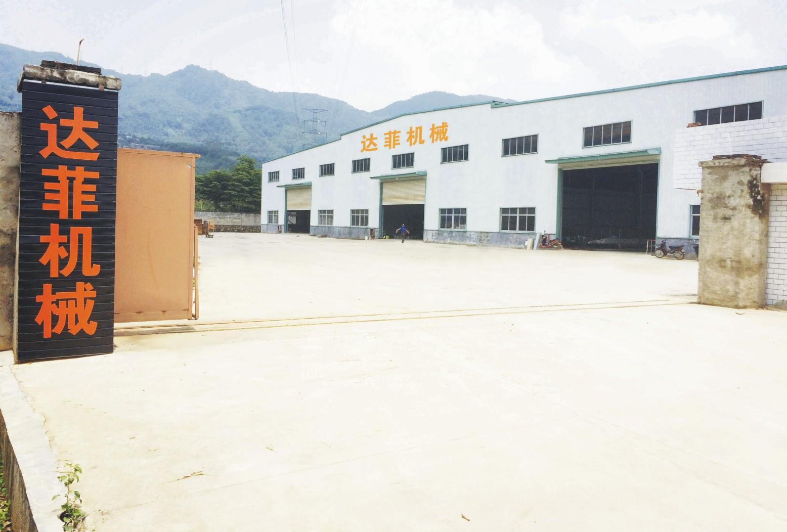 漳州达菲机械有限公司
