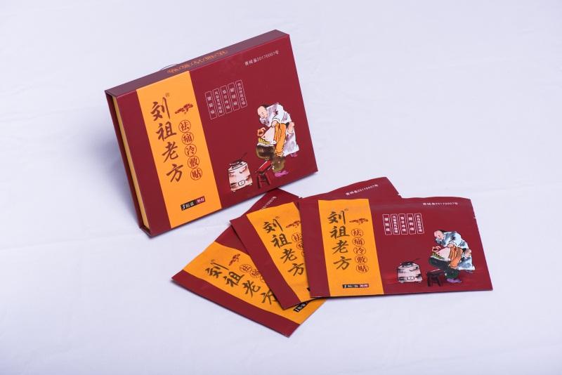 广东哪里可以买到实惠的冷敷止淤药膏贴|老方骨痛贴膏作用