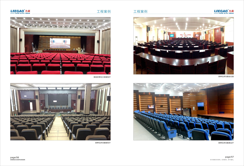 會議系統設備哪有賣 廣州有品質的無紙化會議系統,認準廣州欣力高