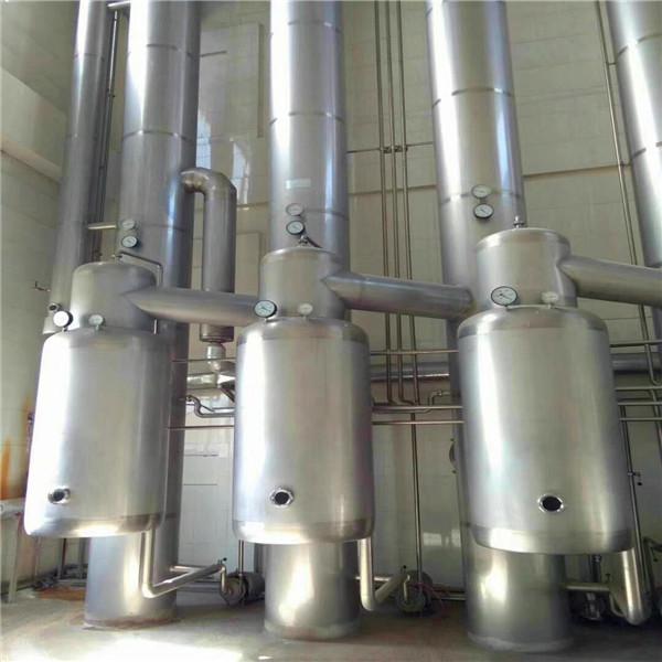 济宁超值的二手蒸发器推荐-二手双效浓缩降膜蒸发器