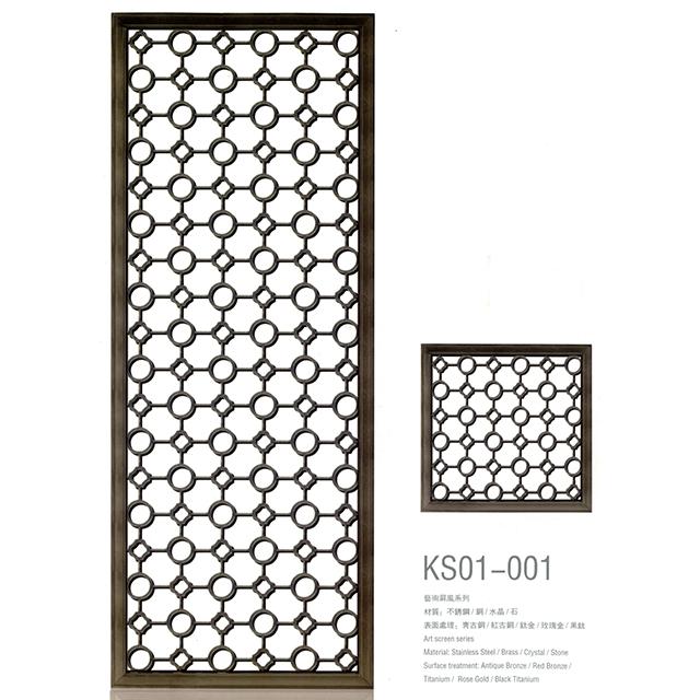艺术屏风SK01-001