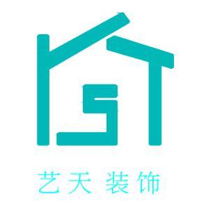 南京艺天装饰工程有限公司