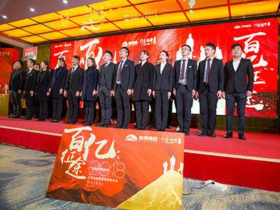 广州开业庆典活动策划