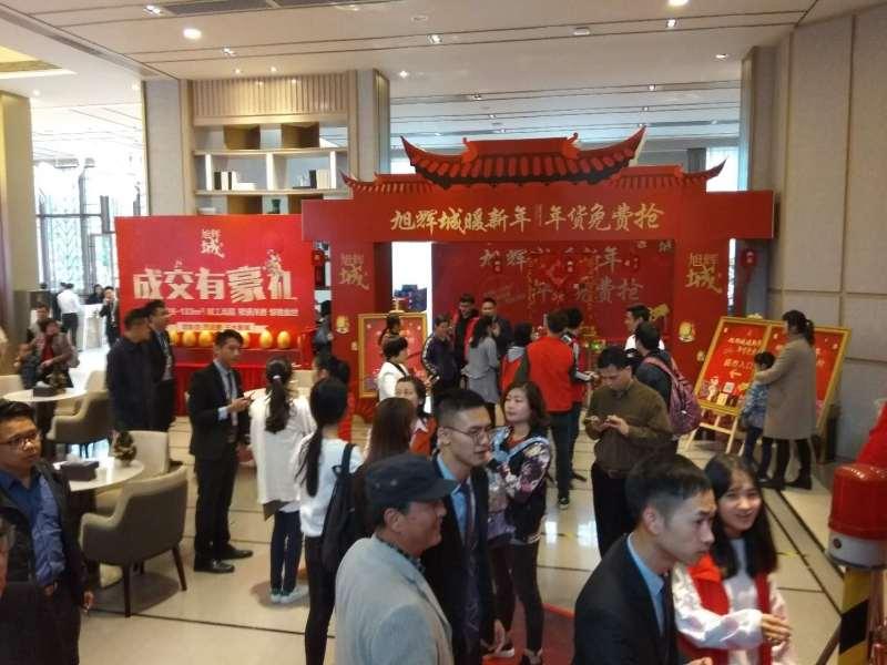 广州企业年会活动策划