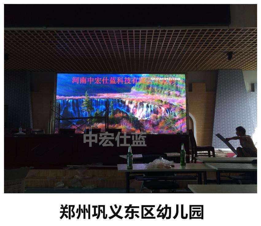郑州巩义东区幼儿园