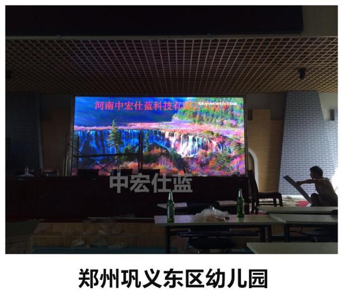 河南室内led顯示屏怎么计算点和尺寸、安装注意事项