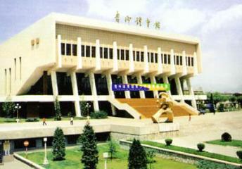 贵州省体育馆